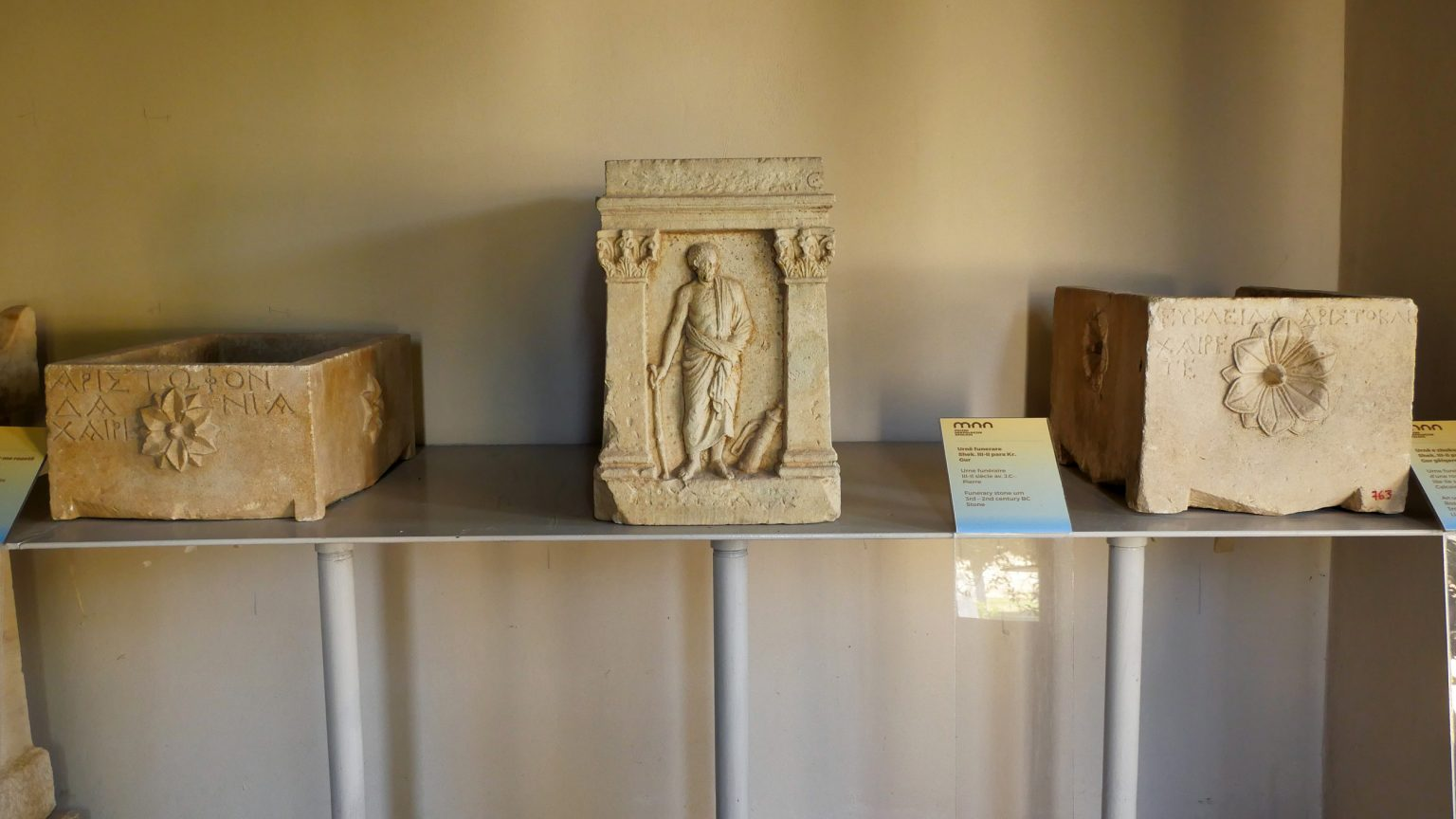 Archaeological Museum of Apollonia objects, photo by IntoAlbania.