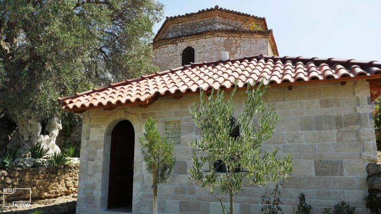 Skanderbeg's Tree